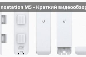 Обзор Ubiquiti Nanostation M5