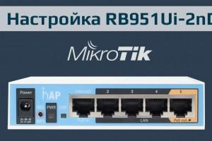 Настройка WiFi роутера Mikrotik hAP