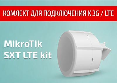SXT LTE kit RBSXTR&R11e-LTE