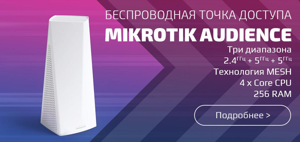 MikroTik hEX S купить цена характеристики